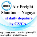 Shantou Air Freight Logistics Services to Nagoya