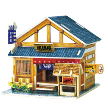 Wood Collectibles Toy for Global Houses-Japan Bar