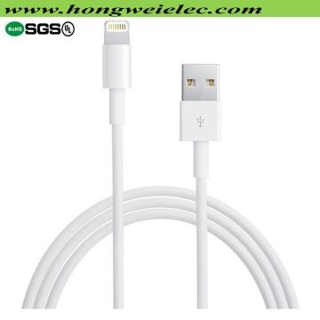 Зарядное устройство Lightning и USB-кабель данных для iPhone 6/6 Plus / 5 / 5s / iPad