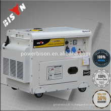 Бесшумный дизельный генератор BISON (Китай) 2kw