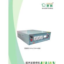 Generador de soldadura de plástico por ultrasonidos