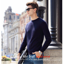 Men′s Cashmere Sweater with Round Neck (13brdm005-1)