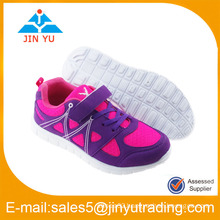 china supplier little girl shoes sports