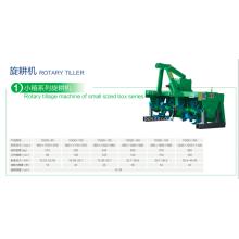 Máquina de labranza rotativa de serie cultivadora rotativa