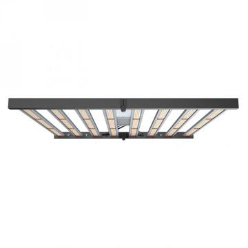 Dimmable 640W Foldable LED Grow Bars Light