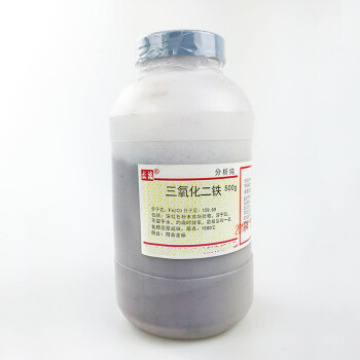 Fe Ferric oxide (Burn limonite)