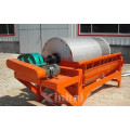 professional design drum type magnetic separator machine Group Introduction