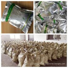 Гумизон Гумат калия 70% в 1 кг алюминиевой фольги мешок