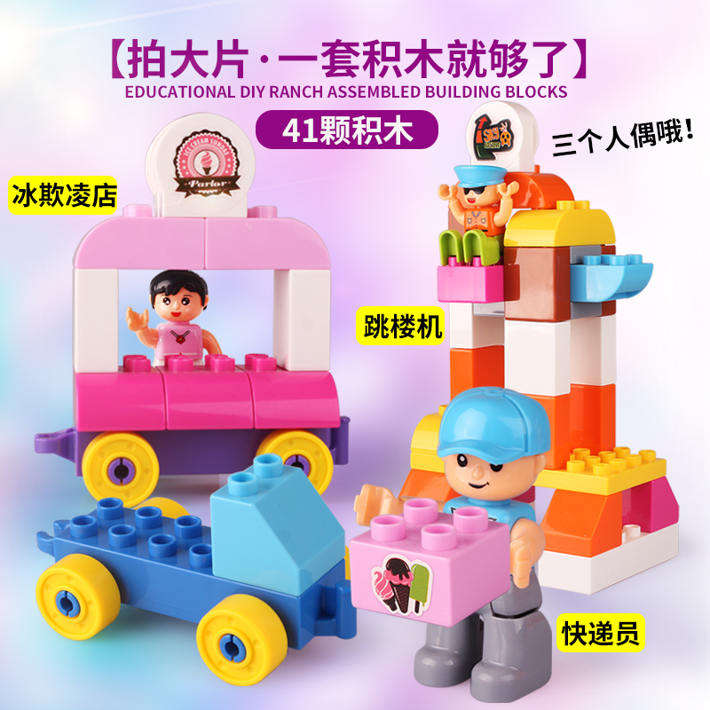 Block Toy Wholesale