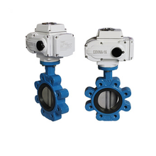 Lug Butterfly Automatic Ball Valve Промышленные клапаны