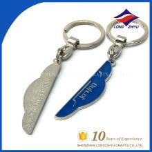 Small blue cloud shape key chain super quality