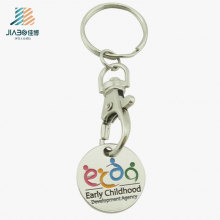 Wholesale Custom Logo Gift Euro Trolley Coin Token with Keychain Promotion
