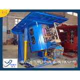 Stainless steel iron and copper 3 ton capacity melting furnace