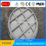 Hot sale construction material fiber steel fiber stainless steel fiber