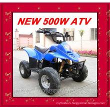 500W ЭЛЕКТРИЧЕСКОЕ ATV (MC-207)