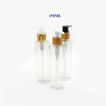 150ml galvanisieren Plastikpumpflasche für Parfüm und Lotion (NB20303)