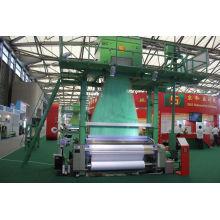 Водоструйная ткацкая фабрика с жаккардом