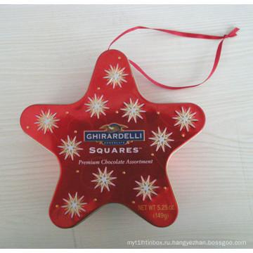Звездная коробка для рождества (JYL081102)