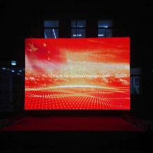 Affichage à LED polychrome extérieur P3 avec moulage sous pression