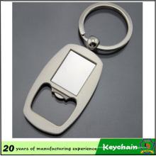 Keychain en métal blanc en gros Keychain personnalisé en métal