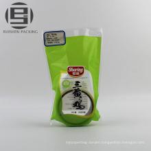 Food grade pe flat frozen food packing bag