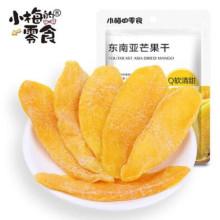 Available Mango Packing Mango Fruit Dried Mango