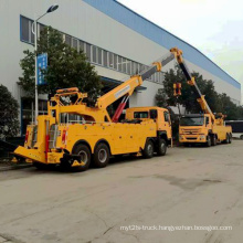 China Factory 50 Tons Heavy Duty Wrecker for Sale