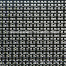 Black Powder Square Wire Net (Woven Mesh)