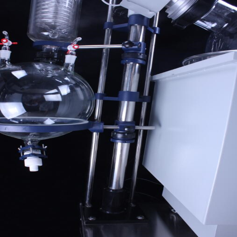 Chemical 50l Rotary Evaporator