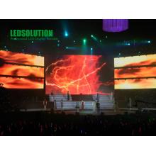 Светодиодный экран для наружной рекламы P16