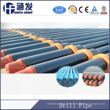 Heavy Weight Drill Pipe, Oil Equipment Parts