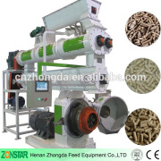 China Manufacturer Small Poultry Animal Feed Equipment With High Quality