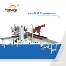 I Shape Carton Sealer Machine&Carton Sealer