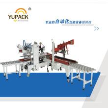 Машина для запечатывания картонных коробок и картонной упаковки
