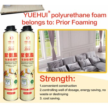 Waterproof polyurethane expanding spray pu foam sealant