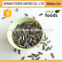 Trouver l'exportation d'importation de graines de tournesol