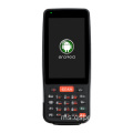 Pengimbas Kod Bar Android PDA Rugged