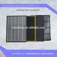 air filter material activated carbon air conditioner filters