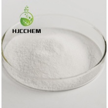 food additives guar gum CAS:9000-30-0