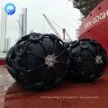 Défense de navire en caoutchouc de haute qualité approuvée par CCS