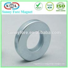 большое кольцо n52 полые магнит