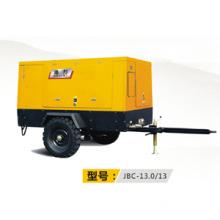 Diesel Engine Compressor (Jbc-13.0/13)