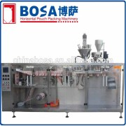essential oil filling machine high efficiency china price