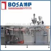 price of sugar packing machine high efficiency china