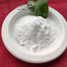 Zinc sulphate heptahydrate food additive