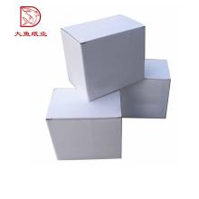 Nouveau design recyclable meilleur prix carré blanc double paroi boîte en carton ondulé