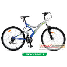 Suspension Mountain Bike (MK14MT-26233)