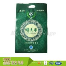 Proveedor de la fábrica fuerte no tóxico a prueba de humedad plastificado personalizado bolsas de logotipo de arroz precio