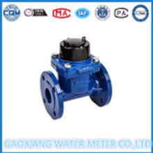 Largediameter screw wing type watermeter dry irrigation