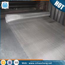 20 микрон 316 из нержавеющей стали металлический фильтр проволочной сетки ткань